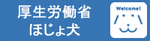 banner_hojyoken.jpg